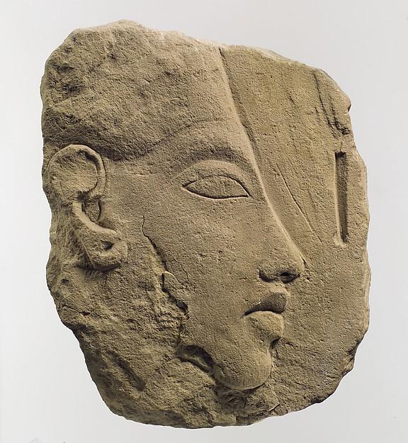 ph.akhenaten metropolitan
