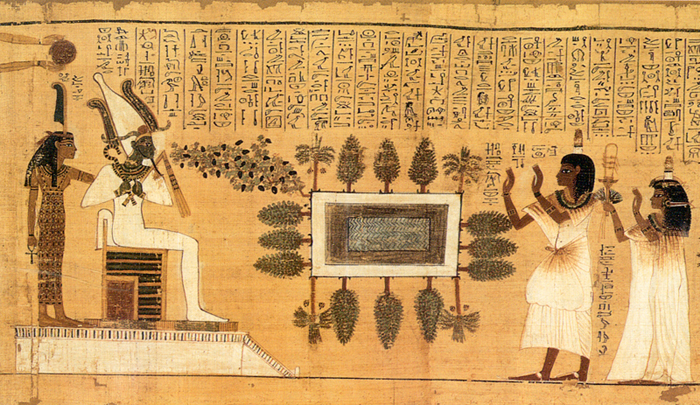 ph. painting in tomb picturing afterlife, standing before Osiris to be judged