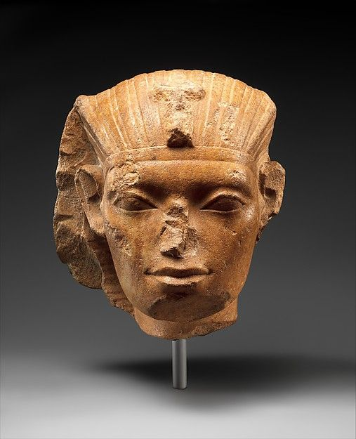 ph. Quartzite head of Amenemhat I, from the early part of dynasty 13, The Middle Kingdom, Metropolitan museum