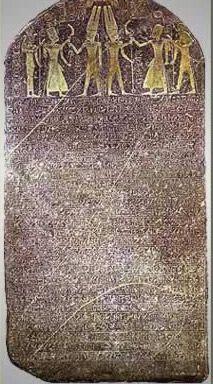 ph. merneptah stele